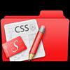 CSSの優先順位と上書きルールについて